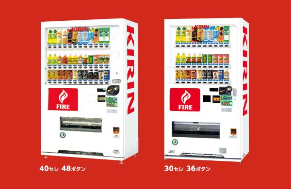 KIRIN 40セレ 48ボタン / 30セレ 36ボタン